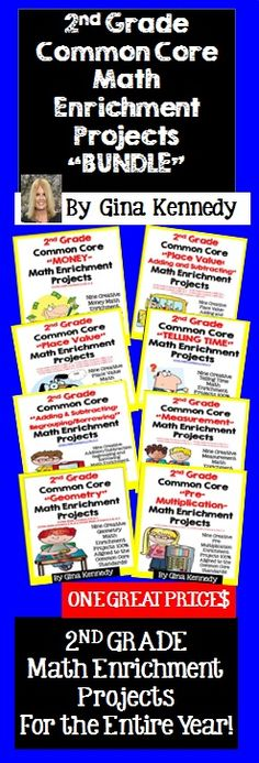 2nd GRADE MATH ENRICHMENT PROJECTS FOR THE ENTIRE YEAR! I have bundled all of my…