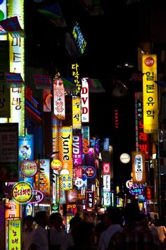night in seoul south korea