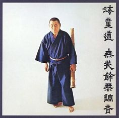 Shakuhachi master Watazumi Doso, with his special very large instrument