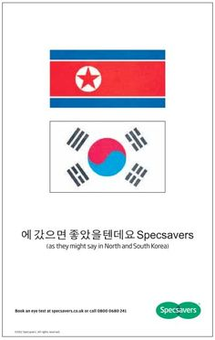 Topical ad highlighting Korean flag mix up during London 2012 Olympics