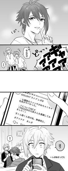 Doujinshi, Anime Love, Geek Stuff, Fan Art, Comics, Cute, Twitter, Geek Things, Kawaii