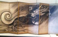 Japan, Dragon and Tiger screen (Asian Art Museum, SF,  collection)