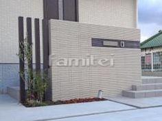 モダン門柱 壁タイル貼り INAXイナックス はるかべくん 細割ボーダー LIXILリクシル 木製調デザインアルミ角柱 プランパーツ 角材