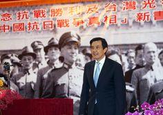 """今天9月9日是""""中华民国接受日本投降日""""70周年纪念,中华民国总统马英九重申抗战是由国民政府领导,他也批评中共迫害国民党老兵。马英九说:""""许多过去曾经参加抗战、如今留在大陆的国军老兵却受到悲惨的待遇。"""" - 台湾新闻"""