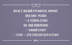 25 «аткрыток» о настоящих чувствах...NONtranslatable : pearles,what can we do...Velikij i moguchij....<3 :)))