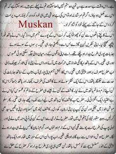 Urdu Stories, Hot Stories, Beautiful Morning Quotes, Free Pdf Books, Faith Quotes, Lust, Writer, Razia Sultana, Blog