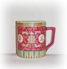 Vintage Hand Painted Oriental Glazed Mug, Cup, Raised Ceramic Symbols, Art, Made In China - pinned by pin4etsy.com