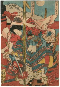Scene: Musashi-bô Benkei defeated by Onzôshi Ushiwaka Maru under moonlight on Gojô Bridge Publisher: Tsuta-ya Kichizô Date: c. 1843 by Utagawa Kuniyoshi Japanese Drawings, Japanese Artwork, Japanese Tattoo Art, Japanese Prints, Arte Ninja, Japan Painting, Traditional Japanese Art, Japanese Folklore, Kuniyoshi