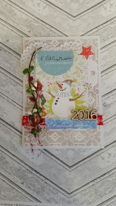 Scrap card new year 2016