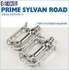 三ヶ島製作所 ミカシマ mikashima MKS プライム シルバン ロード シルバー Prime Sylvan Road ベアリング機構部とアルミボディ・キャップを研磨することにより高回転・高級感がさらに向上