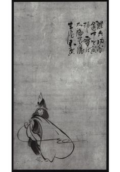Fugai Ekun, Hotei Pointing at the Moon, 17th c.