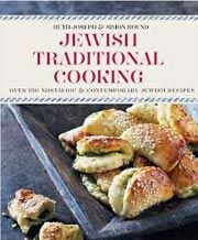Giveaway: Jewish Traditional Cooking by Ruth Joseph and Simon Round.  Deadline 10.13.14.