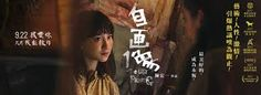 Image result for 自畫像 The Last Painting
