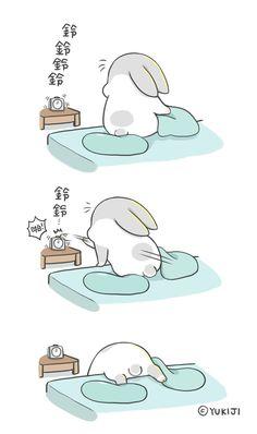 Rabbit Wallpaper, Sanrio Wallpaper, Black Wallpaper Iphone, Kawaii Wallpaper, Heart Wallpaper, Cute Kawaii Animals, Happy Animals, Cute Baby Animals, Kawaii Drawings