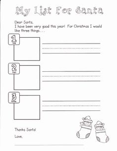 Teacher Bits and Bobs: Getting Ready for Santa