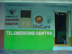 Telemedicine center