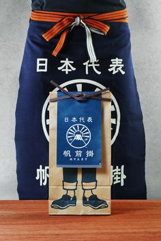 Clever Packaging Design For Japanese Maekake Aprons