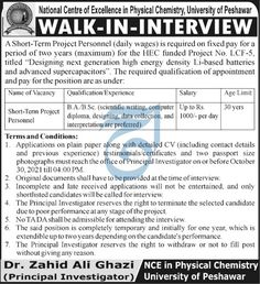 Walk in Interview in NCE Physical Chemistry University of Peshawar 2021