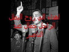 رائعة عبد الحليم حافظ ( ذكريات )