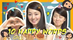 10 Happy Words in Japanese with Risa Japanese Phrases, Japanese Words, Japanese Language Learning, Learning Japanese, How To Speak Japanese, Real Teacher, Comedy Tv, Happy Words, Learning Resources