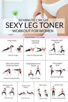 Sexy Leg Toner Lower Body CircuitThis killer 30 minute lower body circuit will work all of your legs help Leg Toner Workout, Lower Body Circuit, Leg Circuit, Circuit Exercises, Killer Leg Workouts, Office Exercise, Daily Exercise, Sport, Fitness Workout For Women