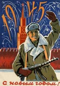 New Year 1945, USSR