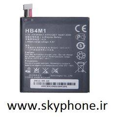 خرید باطری اصلی هواوی Huawei HB4M1 S8600 U9200 U9500 Ascend P1