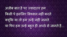 Shayari Hi Shayari: life quotes in hindi for whatsapp