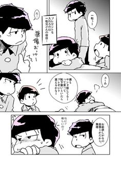 なに、欲しいの? 2/8
