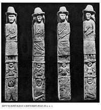 Świętowit ze Zbrucza (the Zbruch Idol - more info here http://en.wikipedia.org/wiki/Zbruch_Idol)