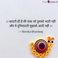 Best mohi Quotes, Status, Shayari, Poetry & Thoughts on India's fastest growing writing app Ispirational Quotes, Sad Girl Quotes, One Word Quotes, Motivational Picture Quotes, First Love Quotes, Love Quotes Poetry, Lines Quotes, Good Thoughts Quotes, Mixed Feelings Quotes
