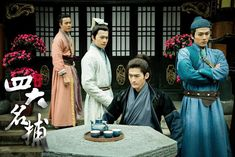 The Four is a Chinese TV series starring Zhang Han, William Chan, Yang Yang and Janine Chang. Chinese Movies, The Four, Yang Yang, Traditional Chinese, Drama Movies, Period Dramas, Tv Series, Asian, Actors