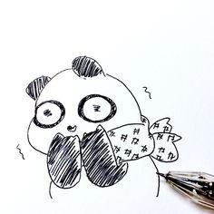 【一日一大熊猫】2017.1.6 小寒。二十四節気の一つ。 昨日から特に寒い。 次は大寒。でもその次は立春だって。 #パンダ #小寒