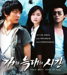 Time between dog and wolf (2007) 16 episodes  Stars: Lee Joon Gi, Nam Sang Mi, Jung Kyung Ho, Choi Jai  Sung, & Kim Gab Soo COMING SOON