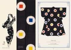 "Inside page of ""TAISHO KIMONO: Beauty of Japanese Modernity in 1910s & 20s"" #JapanesePattern #Textile"