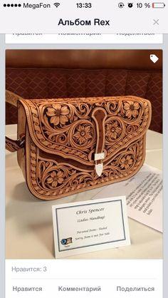 Custom curving leather bag sheridan stile Luxurious Vintage Handcrafted