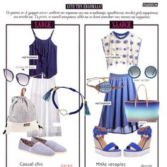 How to be an urbanista! #matfashion #outfit #daily #ideas as seen in @egoweekly #magazine • #realsize #fashion #ootd #plussizefashion #plussizeblogger #instafashion #lookoftheday #urban #fashionista #egoweekly #editorial #whattowear #denim #floral #blue #jeans #inspiration #casual #chic