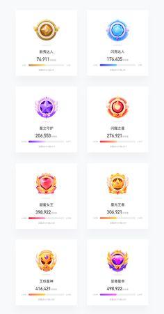 Game Ui Design, Badge Design, App Design, Icon Design, Logo Design, Badge Icon, Game Gui, Ui Elements, Web Layout