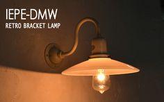 レトロブラケットライトデザイン!小ぶりで可愛い壁付け照明。。IEPE-DM(W) レトロ ブラケットライト(ダウン型) 乳白ガラス(INDUSTRIAL インダストリアル LED対応 壁掛け照明 壁付け照明 間接照明 インテリア照明 カフェ 北欧 リビング 門灯 外灯 ブラケットランプ 玄関灯 ウォールランプ 防雨型 工業デザイン 屋外)