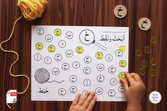 These Spot and Dot worksheets are a fun, engaging way for your students to practice letter recognition. Each worksheet has many similar letters to encourage higher level thinking. All you need is bingo daubers, a coloring utensil, or items such as marbles, rocks etc. Tap to shop now! #arabicworksheets #arabiclearning Arabic Alphabet For Kids, Learning The Alphabet, Kids Learning, Printable Preschool Worksheets, Printable Letters, All You Need Is, Clip It, Increase Vocabulary, Dot Letters