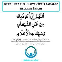 Updates on Islam Quran Quotes Inspirational, Beautiful Islamic Quotes, Quran Quotes Love, Ali Quotes, Islamic Phrases, Islamic Messages, Learn Islam, Learn Quran, Google Plus