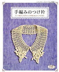 35 Crochet Collars Japanese Craft Book