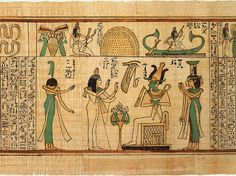 """Section from the """"Book of the Dead"""" of Nany [Egyptian; Western Thebes] (30.3.31) 