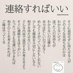 忙しいのではなく気遣いがないだけ|女性のホンネ川柳 オフィシャルブログ「キミのままでいい」Powered by Ameba