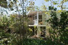 The extension, also designed by Robin Boyd, is the first thing encountered as you arrive at the house.