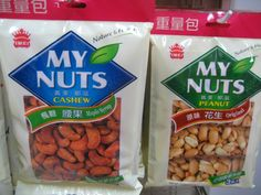 What were they thinking? 10 products with absolutely cringe-worthy names | Rare