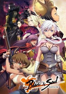 Blade and Soul English Subtitle [Complete] - Anime Outs