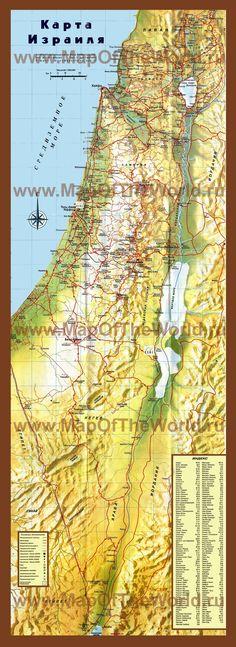 podrobnaya-karta-izrailya-s-gorodami.jpg (1646×4518)
