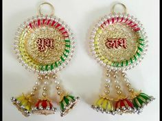 DIY Diwali Decoration How to make Shubh Labh, Easy Shubh Labh, Handmade Diwali Gift Idea Diwali Diya, Diwali Craft, Diwali Gifts, Diya Decoration Ideas, Diwali Decoration Items, Diy Arts And Crafts, Creative Crafts, Quilling Work, Wall Hanging Crafts