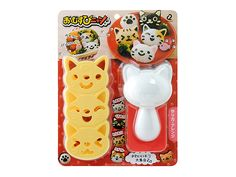 Everything you need to shape funny cats heads rice balls. You will have endless opportunities to make different variation! Easy to use and lots of fun .